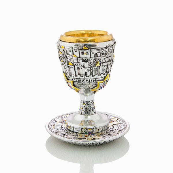 Kiddish cup Jerusalem Magen David