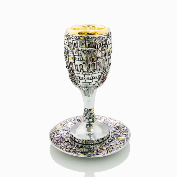 Eliyahu and Jerusalem kiddish cup