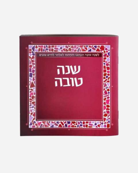 Rosh Hashanah Model Pomegranate