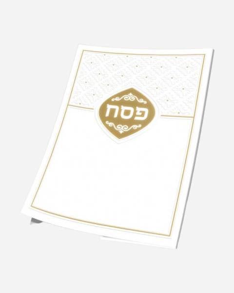 Passover Haggadah in luxury design in gold