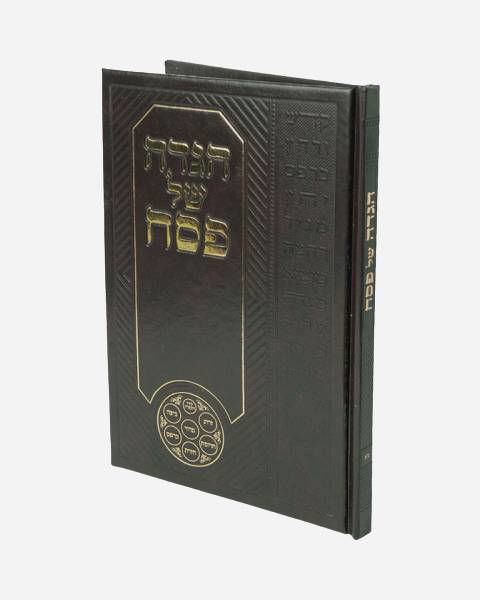 Exclusive faux leather Passover Haggadah