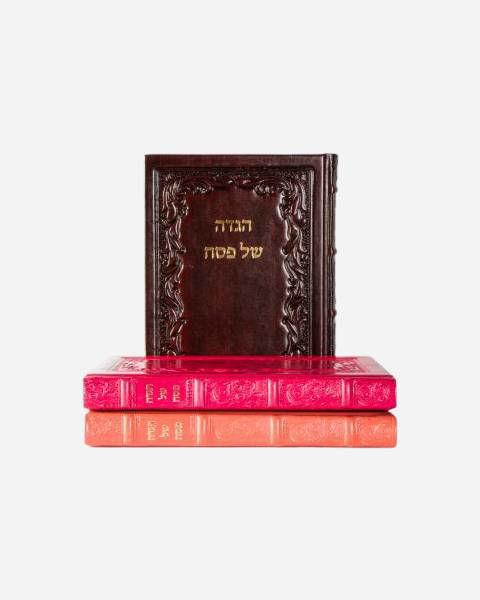 Passover Haggadah English