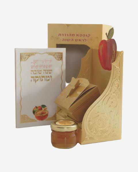 Shana Tova Luxury Package