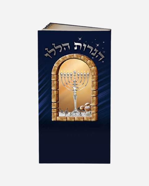 Chanukkah Candle Lighting Bencher - Window Design