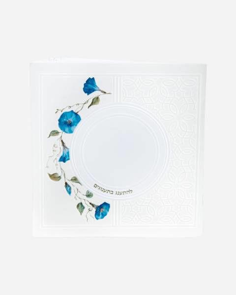 Zmirot Shabbat songs flowers design