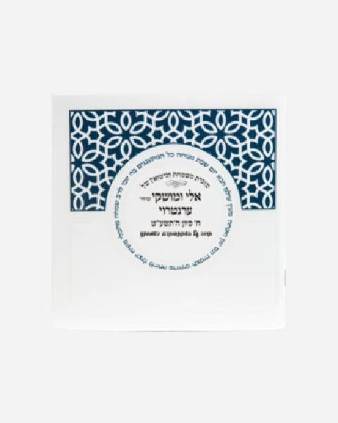 Zmirot Shabbat songs blue design