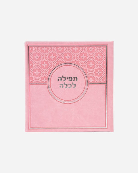 Rose Gold Bridal Bencher
